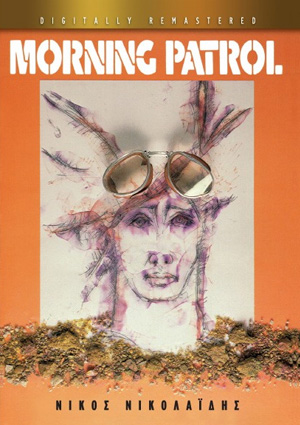 DVD_Morning_Patrol