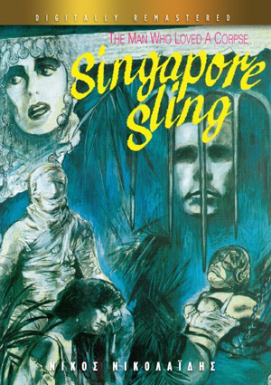 DVD_Singapore_Sling