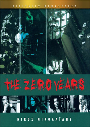 DVD_The_Zero_Years