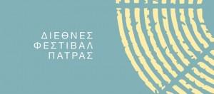 Gravitysays_i live @ Patras Festival